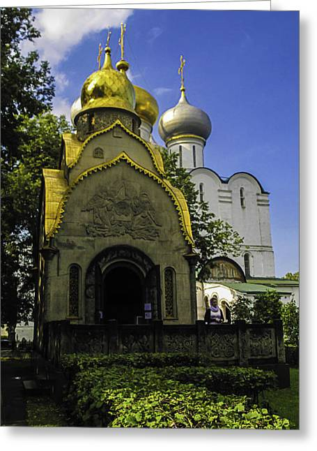 Convents Greeting Cards - Convent - Moscow - Russia Greeting Card by Madeline Ellis