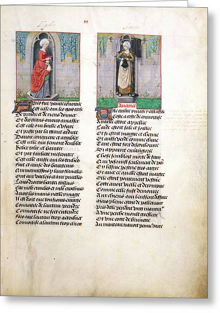 Convoytise And Avarice Greeting Card by British Library