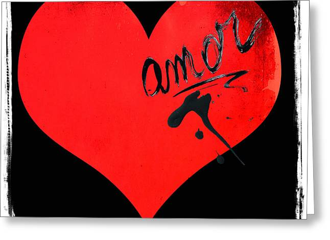Couer Greeting Cards - Corazon de Amor Arte - Spanish Heart Print Greeting Card by Anahi DeCanio - ArtyZen Studios