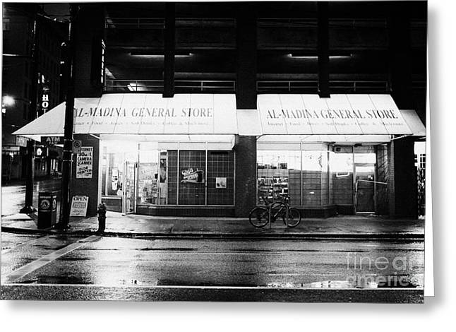 Grocery Store Greeting Cards - corner grocery store open 24hrs in Vancouver BC Canada Greeting Card by Joe Fox
