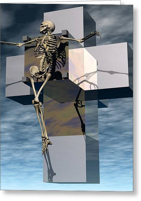 Inner Reality Greeting Cards - Corpus Hybercubus - The Crucifixion Of Mankind Greeting Card by Jon Became the Anti-Christ