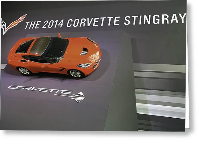 Invitation Only Greeting Cards - Corvette Stingray  Greeting Card by E Osmanoglu