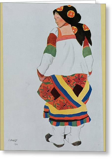 Traditional Drawings Greeting Cards - Costume Design For A Peasant Girl, 1922 Greeting Card by Leon Bakst