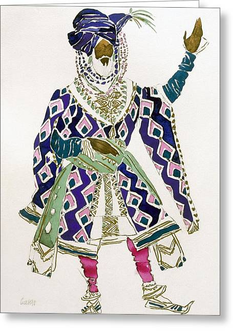 Costume Design For A Sultan Greeting Card by Leon Bakst