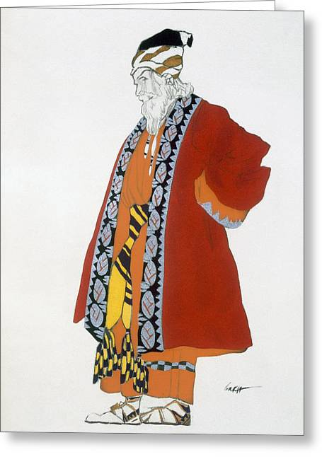 Costume Design For An Old Man In A Red Greeting Card by Leon Bakst