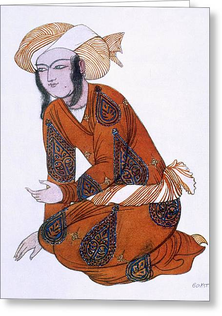 Ringlets Greeting Cards - Costume Design For Ladoration De Greeting Card by Leon Bakst