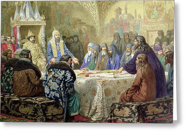 Debating Greeting Cards - Council In 1634 The Beginning Of Church Dissidence In Russia, 1880 Wc On Paper Greeting Card by Aleksei Danilovich Kivshenko