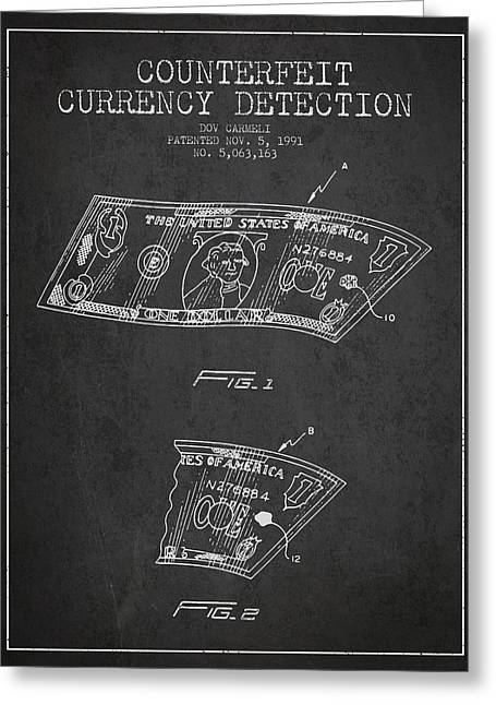Dollar Greeting Cards - Counterfeit Currency Detection Patent from 1991 - Charcoal Greeting Card by Aged Pixel