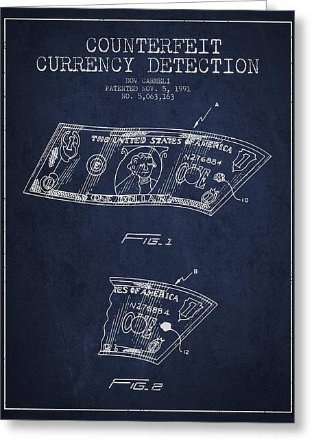 Dollar Greeting Cards - Counterfeit Currency Detection Patent from 1991 - Navy Blue Greeting Card by Aged Pixel