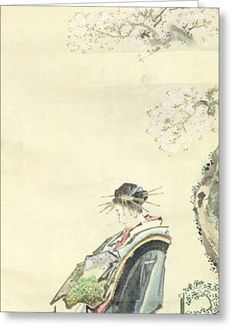 Asia Drawings Greeting Cards - Courtesan out for a walk Greeting Card by Katsushika Hokusai