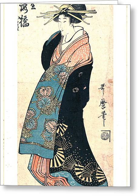 Courtesan Takihashi Ogi-ya 1800 Greeting Card by Padre Art