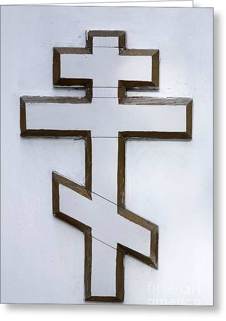 Russian Cross Greeting Cards - Cross on the Russian Orthodox Church in Bishkek Kyrgyzstan Greeting Card by Robert Preston