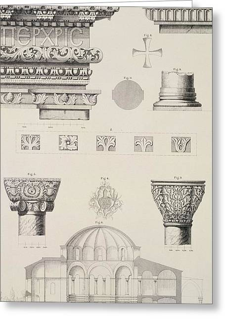 Byzantine Greeting Cards - Cross section and architectural details of Kutciuk Aja Sophia the church of Sergius and Bacchus Greeting Card by D Pulgher