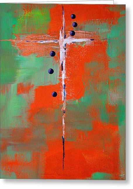 Office Space Greeting Cards - Cruciform 2 Greeting Card by Nancy Merkle