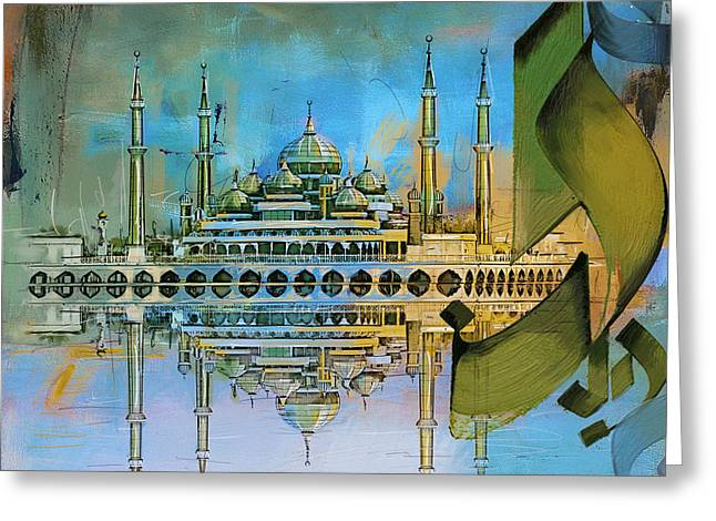 Islamic Art Greeting Cards - Crystal Mosque Greeting Card by Corporate Art Task Force
