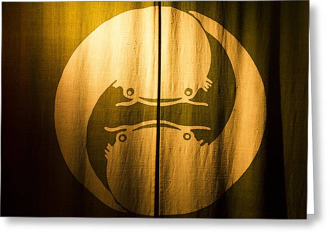 Kyoto Greeting Cards - Curtain in Kyoto Greeting Card by Ruben Vicente