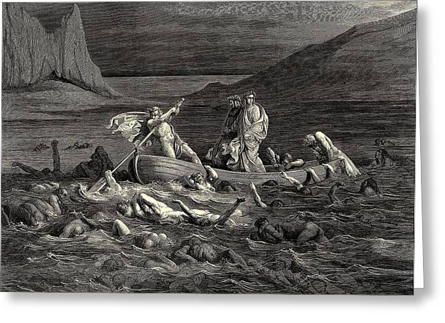 Dore Digital Greeting Cards - Cutting The Waves from Dantes Inferno Greeting Card by Gustave Dore