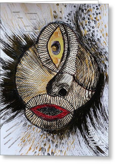False Expressions Greeting Cards - Cyclops Lady - Barbarism III. Greeting Card by Szilvia Ponyiczki