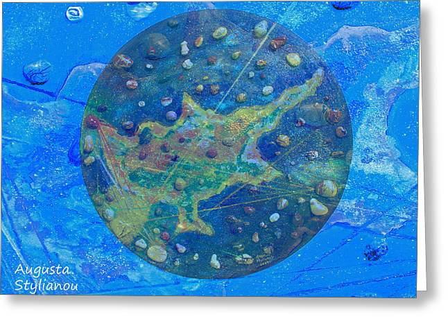 Planet Map Mixed Media Greeting Cards - Cyprus Planetary Map Greeting Card by Augusta Stylianou