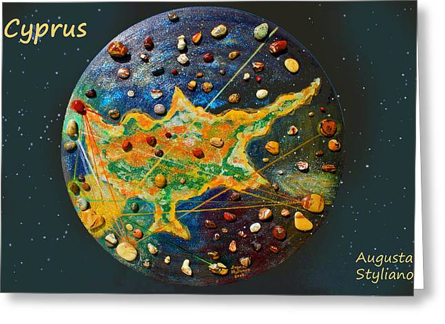 Nebula Paintings Greeting Cards - Cyprus Stars Greeting Card by Augusta Stylianou