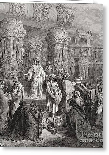 Persian Illustration Greeting Cards - Cyrus Restoring the Vessels of the Temple Greeting Card by Gustave Dore