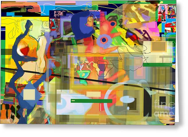 Inner Self Greeting Cards - Daas 1n Greeting Card by David Baruch Wolk