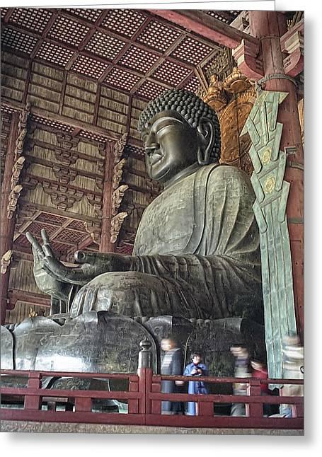 Daibutsu Buddha Of Todai-ji Temple Greeting Card by Daniel Hagerman