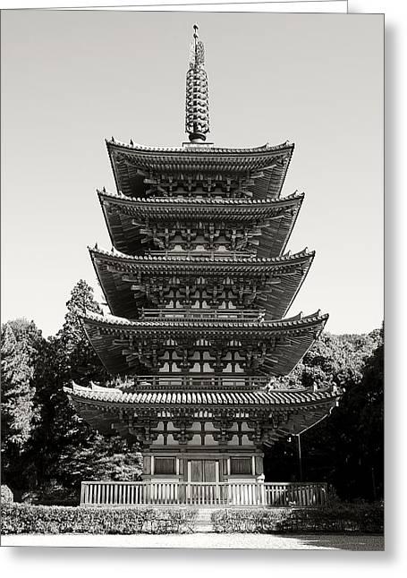National Treasure Greeting Cards - Daigo-ji Pagoda - Japan National Treasure Greeting Card by Daniel Hagerman