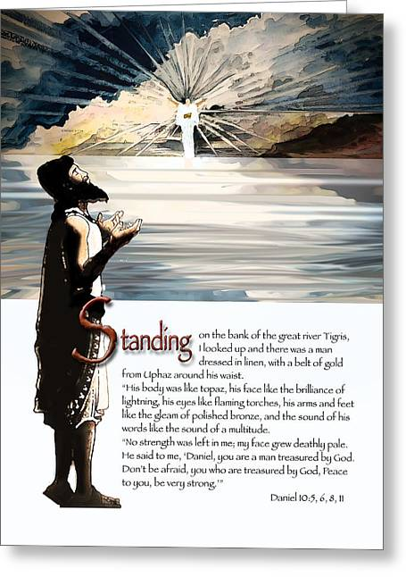Babylon Mixed Media Greeting Cards - Daniel and the Angel Greeting Card by Ron Cantrell