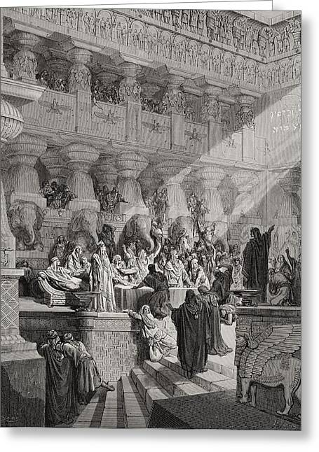 Daniel Interpreting The Writing On The Wall Greeting Card by Gustave Dore