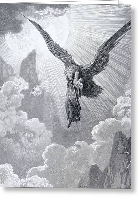 Hovering Drawings Greeting Cards - Dante and the Eagle Greeting Card by Gustave Dore