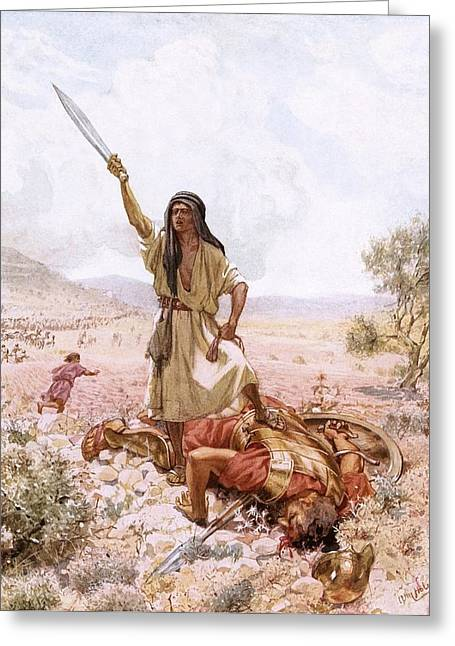 Overcome Greeting Cards - David and Goliath Greeting Card by William Brassey Hole