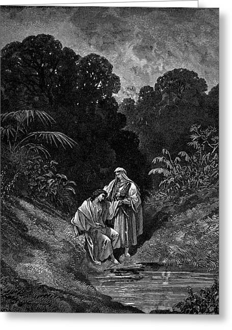 Dore Greeting Cards - David and Jonathan Greeting Card by Gustave Dore