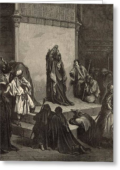 Adonai Greeting Cards - David Mourning Over Absalom Greeting Card by Antique Engravings