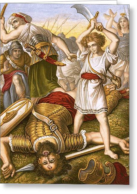 Overcoming Greeting Cards - David Slaying Goliath Greeting Card by English School