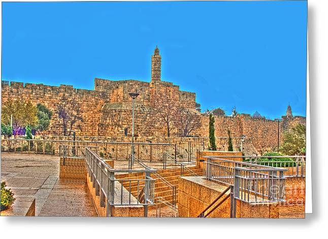Old Western Photos Mixed Media Greeting Cards - Davids Citadel - Israel Greeting Card by Michael Braham
