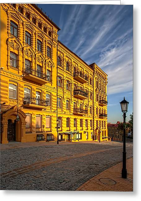 Kyiv Greeting Cards - Dawns Early Light Greeting Card by Matthew Shalvatis