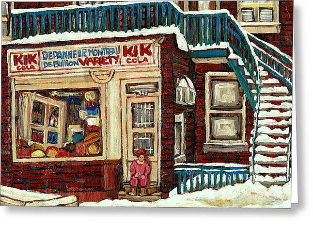 City Of Montreal Paintings Greeting Cards - De Bullion Street Depanneur Kik Cola Montreal Streetscenes Greeting Card by Carole Spandau