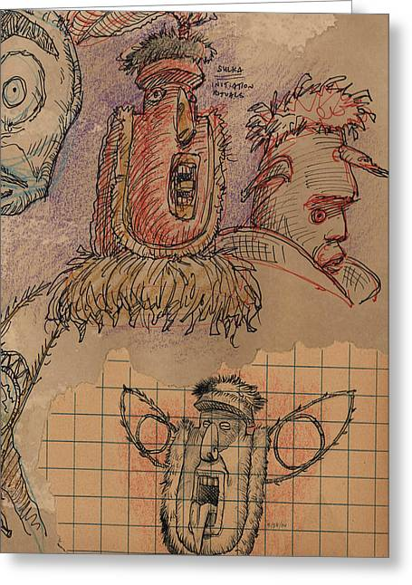 Sketchbook Greeting Cards - Death Mask Grotesque Greeting Card by Don Michael
