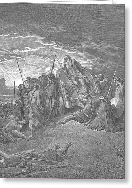 Dore Paintings Greeting Cards - Death of Ahab Greeting Card by Celestial Images