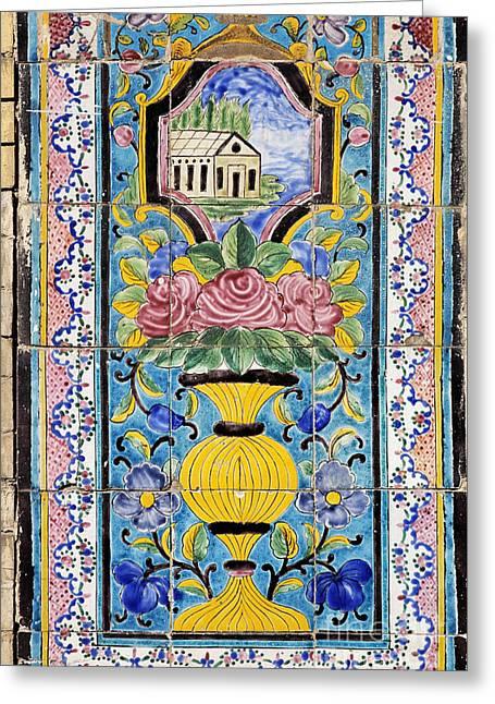Tehran Greeting Cards - Decorated tile work at the Golestan Palace in Tehran Iran Greeting Card by Robert Preston