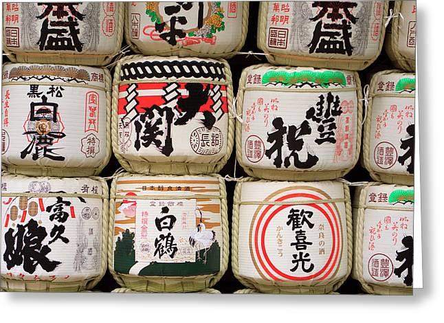 Decoration Barrels Of Sake Greeting Card by Paul Dymond