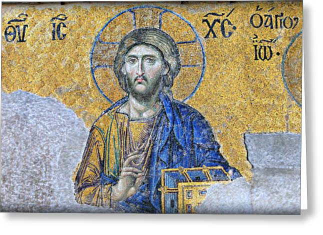 Byzantine Greeting Cards - Deesis Mosaic -- Hagia Sophia Greeting Card by Stephen Stookey