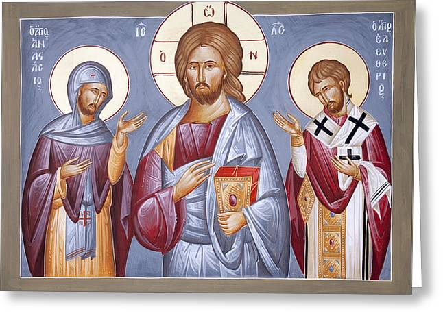 Julia Bridget Hayes Greeting Cards - Deisis Jesus Christ St Anastasios and St Eleftherios Greeting Card by Julia Bridget Hayes