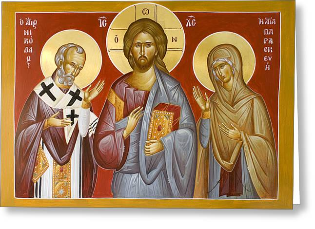 Julia Bridget Hayes Greeting Cards - Deisis Jesus Christ St Nicholas and St Paraskevi Greeting Card by Julia Bridget Hayes