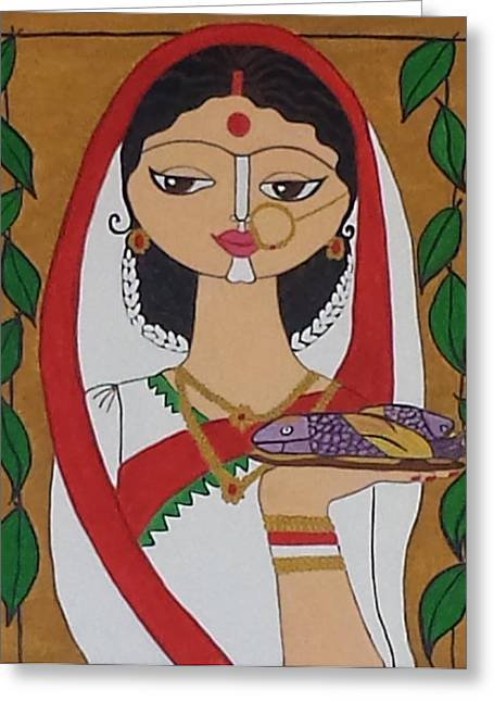 Gold Necklace Greeting Cards - Demure Indian Beauty Greeting Card by Meeta Singh