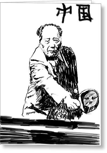 Deng Xiaoping Greeting Card by Danaan Andrew