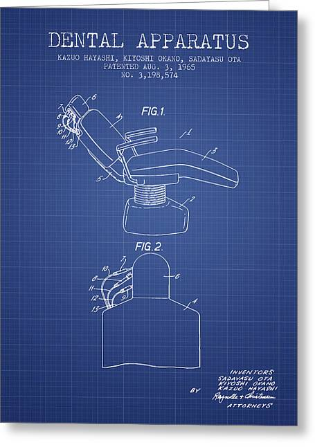 Technicians Greeting Cards - Dental Apparatus patent from 1965 - Blueprint Greeting Card by Aged Pixel