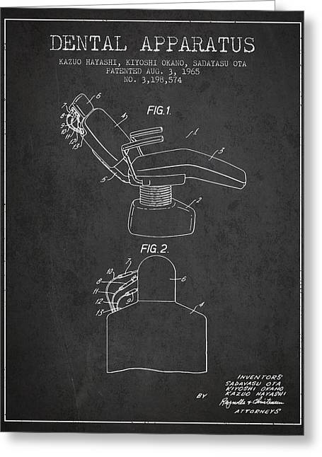 Technicians Greeting Cards - Dental Apparatus patent from 1965 - Dark Greeting Card by Aged Pixel