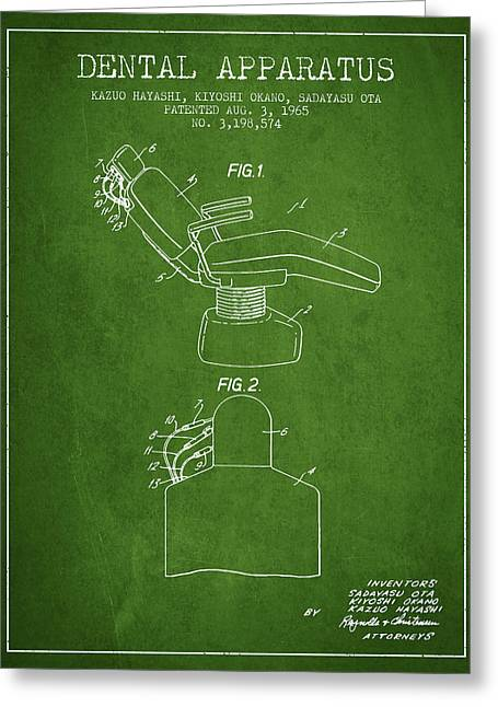 Vintage Care Greeting Cards - Dental Apparatus patent from 1965 - Green Greeting Card by Aged Pixel